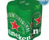 Heineken 24 x 0,4 l limenka 24packS ave yourself bags of time, shop AdriaSupply groceries online! Heineken 24 x 0,4 l limenka 24pack order delivery to marina yacht. We carry your weights
